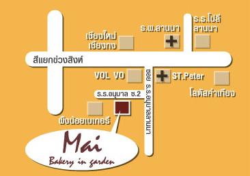 แผนที่ตั้งของ Mai Bakery